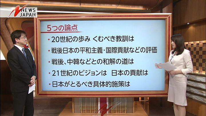 oshima20150225_05.jpg