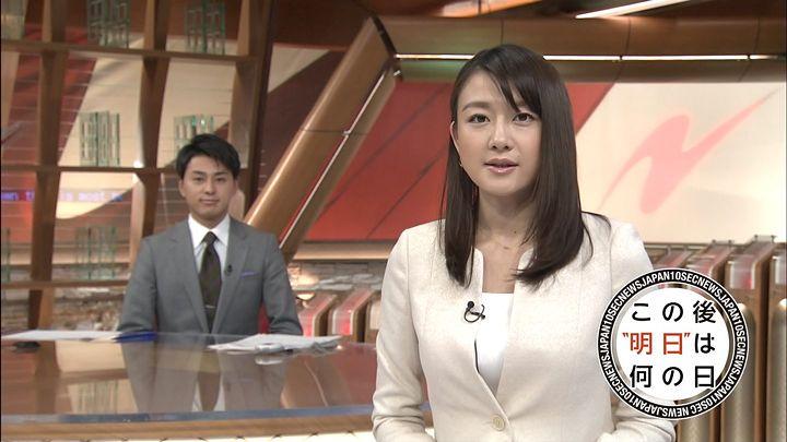 oshima20150225_10.jpg