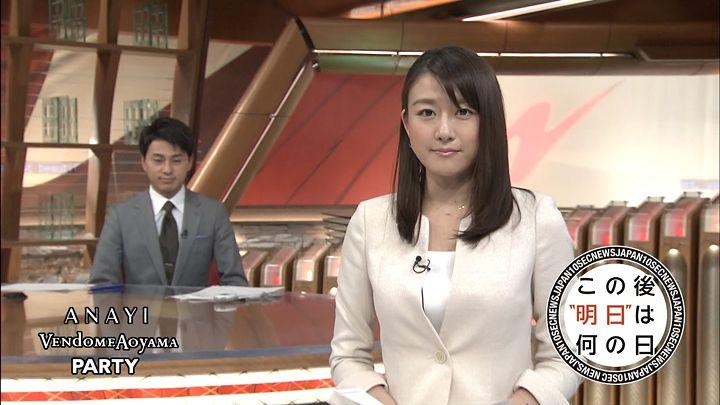 oshima20150225_11.jpg