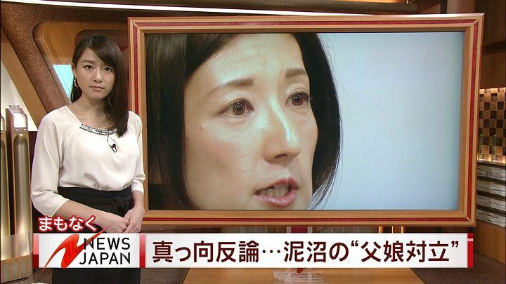 oshima20150226_01.jpg
