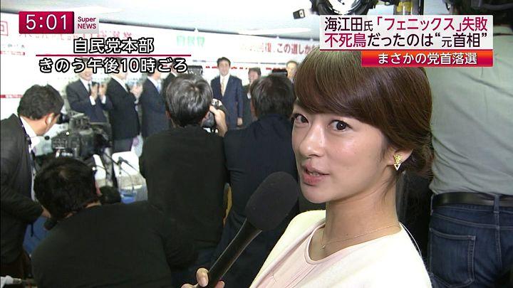 shono20141215_03.jpg