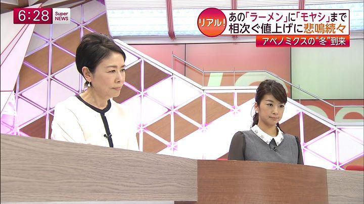 shono20141216_13.jpg
