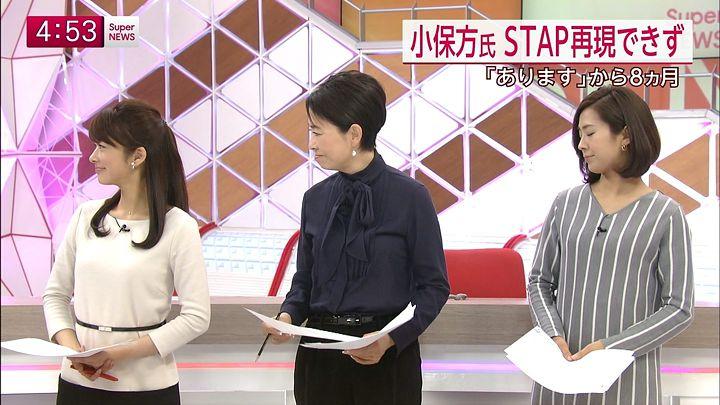 shono20141218_02.jpg