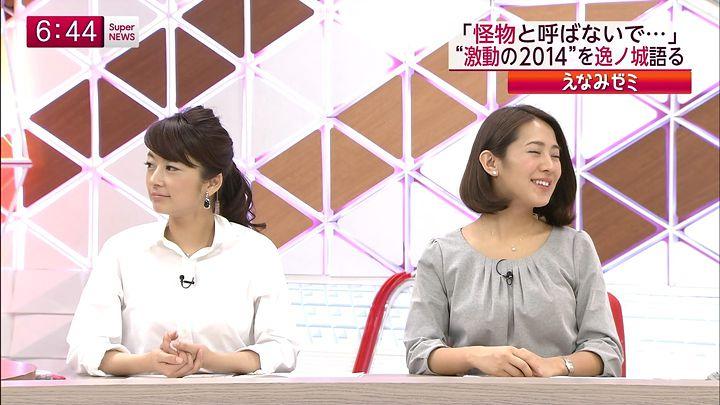 shono20141222_14.jpg