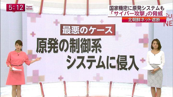 shono20141223_03.jpg