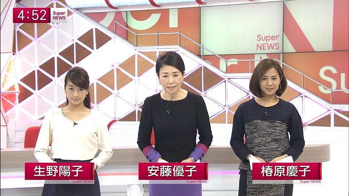 shono20141225_01.jpg