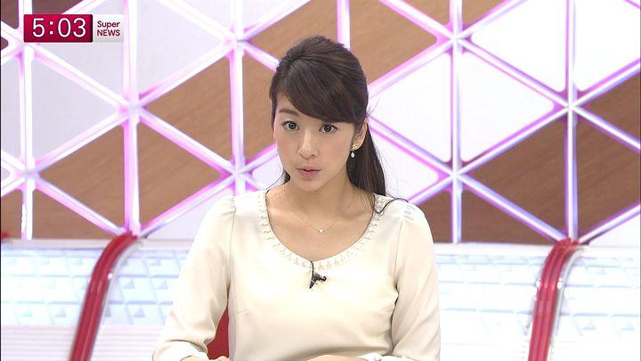shono20141225_04.jpg
