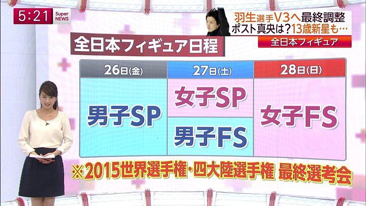 shono20141225_05.jpg