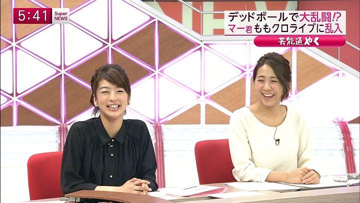 shono20141226_05.jpg