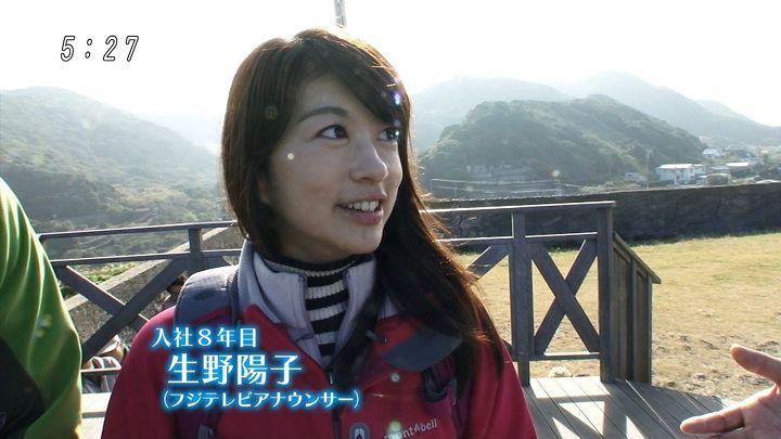 shono20141230_01.jpg