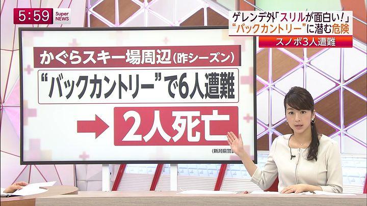shono20150105_08.jpg