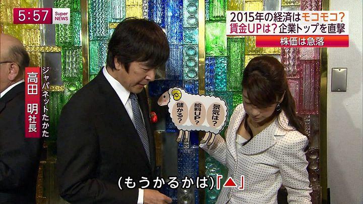 shono20150106_08.jpg