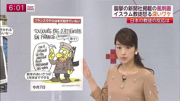 shono20150109_14.jpg