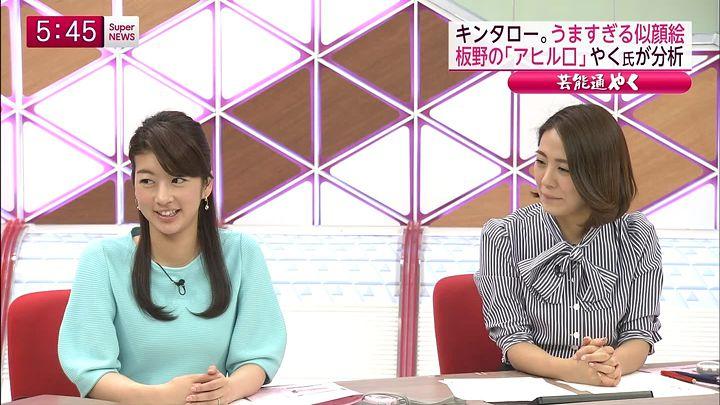 shono20150121_03.jpg