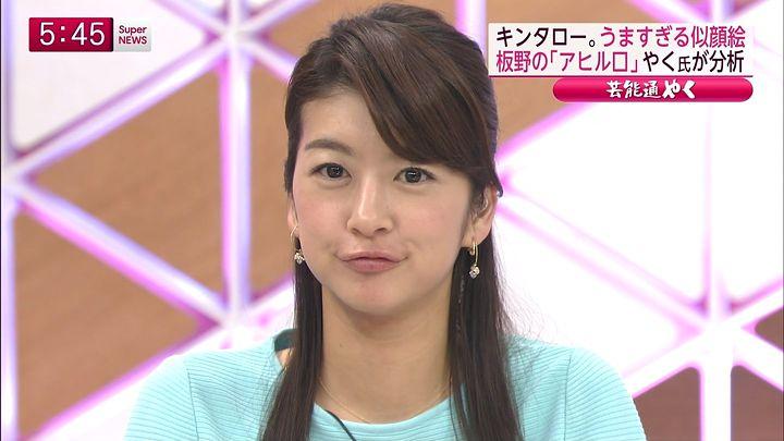 shono20150121_06.jpg
