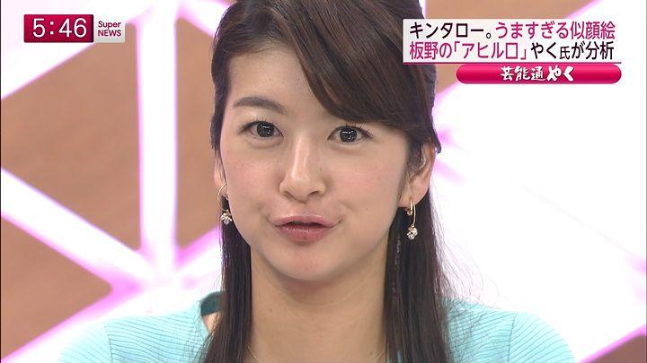 shono20150121_07.jpg