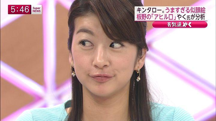 shono20150121_08.jpg