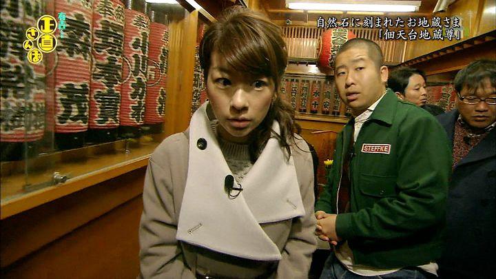 shono20150124_04.jpg