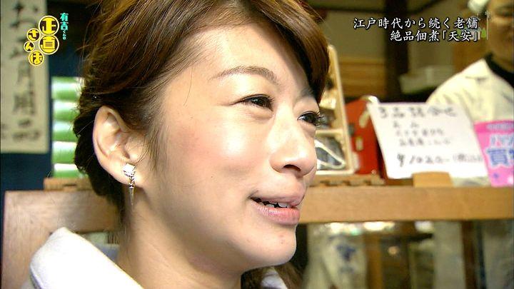 shono20150124_17.jpg
