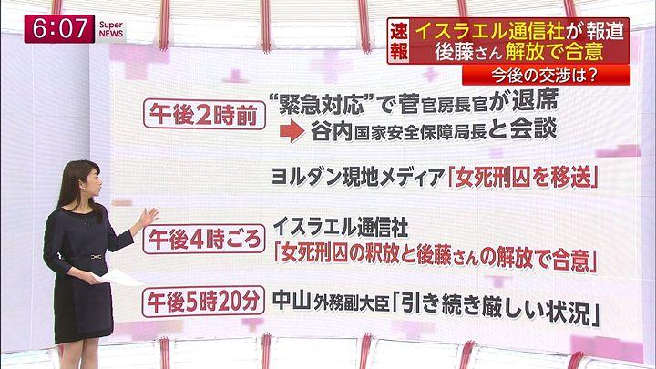 shono20150128_10.jpg