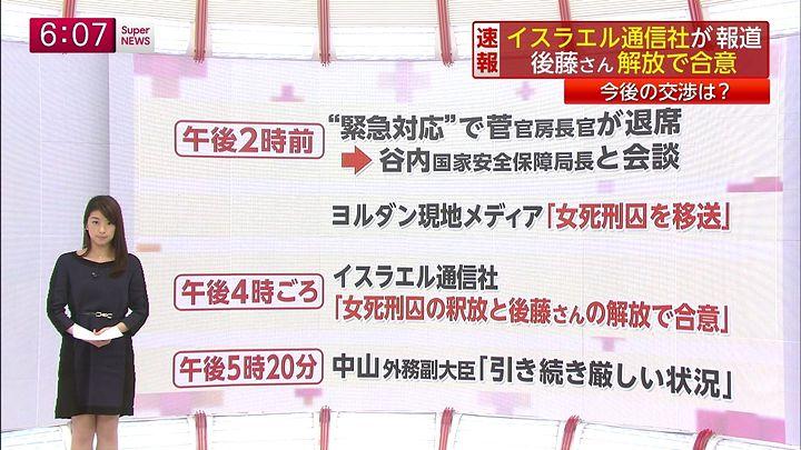 shono20150128_11.jpg