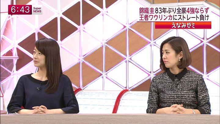 shono20150128_14.jpg