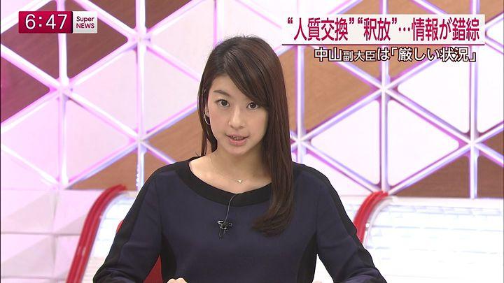 shono20150128_17.jpg