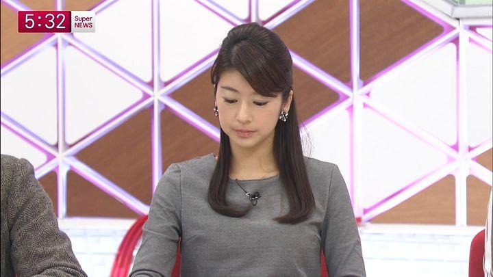 shono20150129_08.jpg