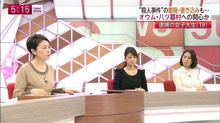 shono20150130_04.jpg