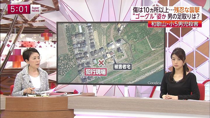 shono20150206_03.jpg