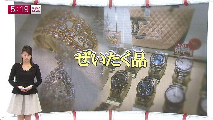 shono20150206_04.jpg