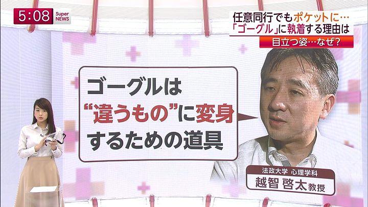shono20150210_06.jpg