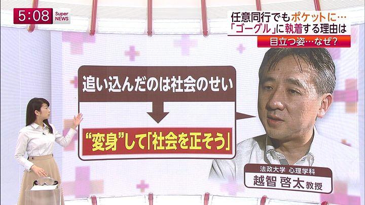 shono20150210_07.jpg