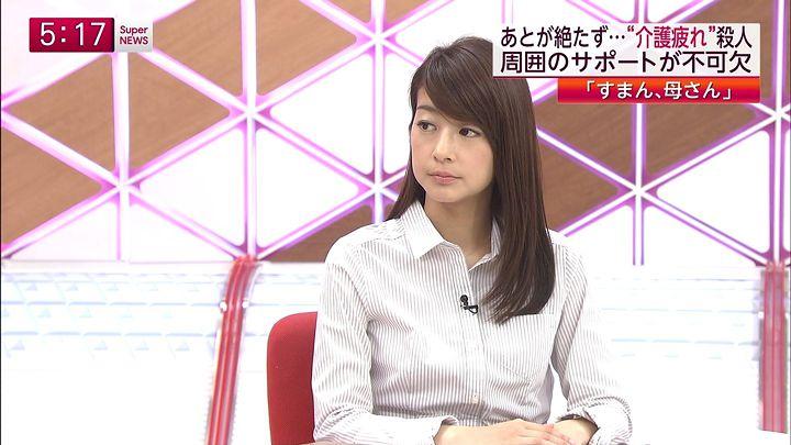 shono20150210_08.jpg