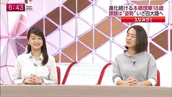 shono20150210_18.jpg