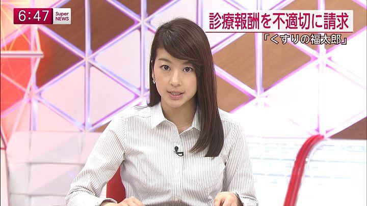 shono20150210_20.jpg