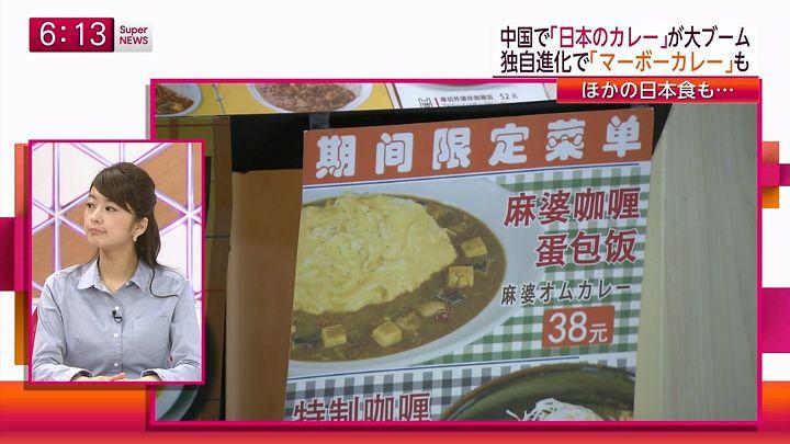 shono20150211_07.jpg