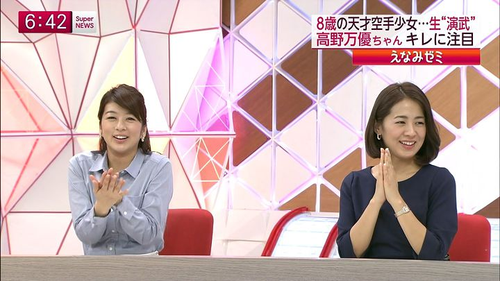 shono20150211_08.jpg