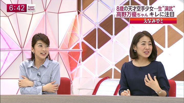 shono20150211_09.jpg