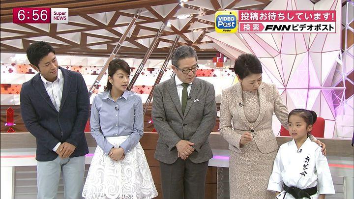 shono20150211_11.jpg