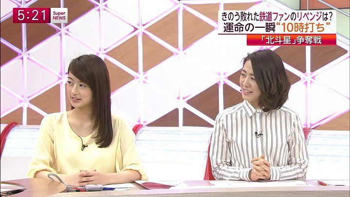 shono20150213_06.jpg