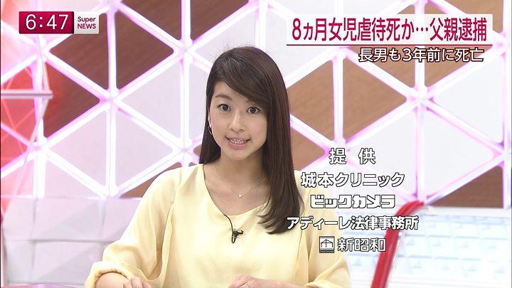 shono20150213_13.jpg
