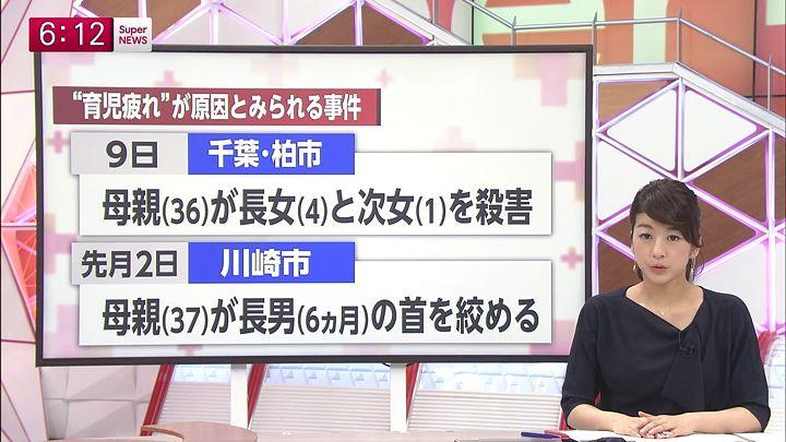 shono20150217_11.jpg