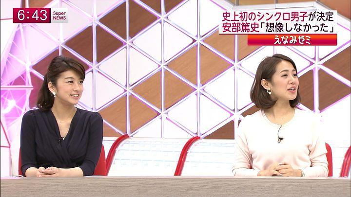 shono20150223_05.jpg