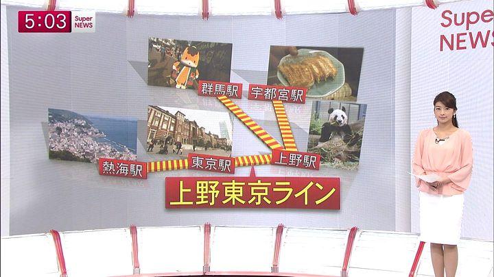 shono20150224_03.jpg