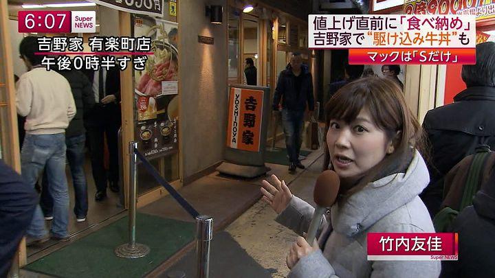takeuchi20141217_02.jpg