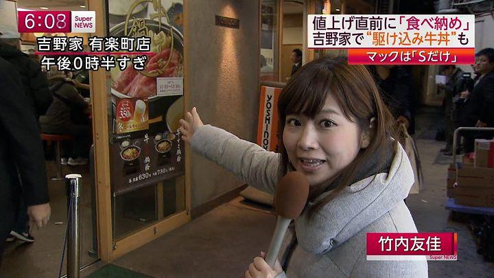 takeuchi20141217_03.jpg