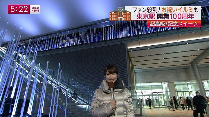takeuchi20141219_04.jpg