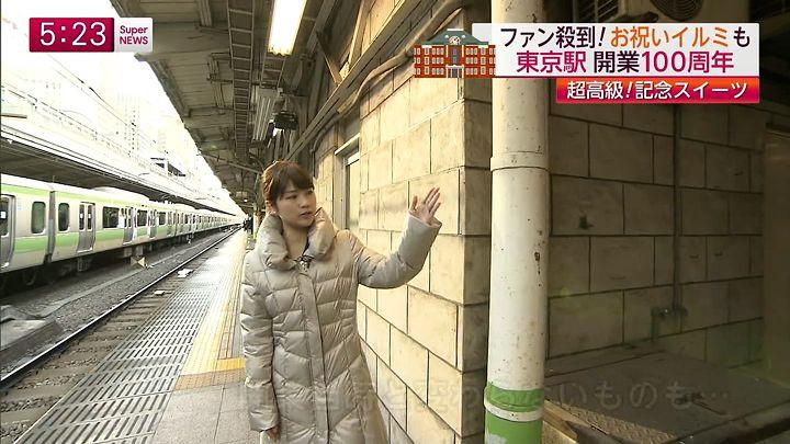takeuchi20141219_08.jpg