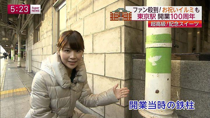 takeuchi20141219_10.jpg